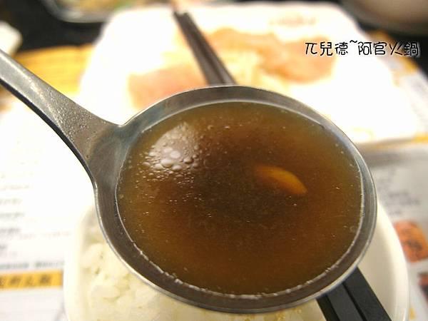 阿官火鍋(12)