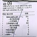 阿官火鍋(35)
