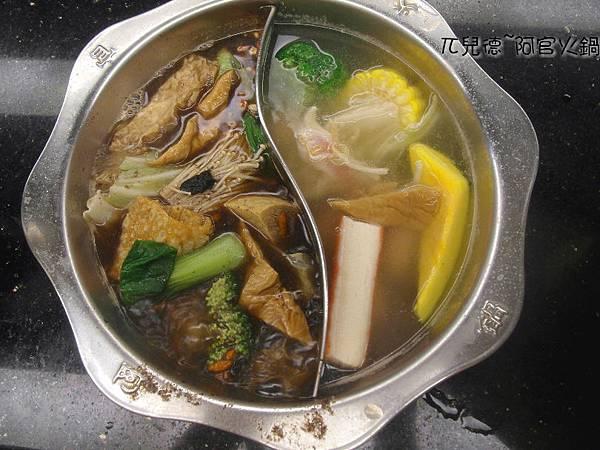 阿官火鍋(33)