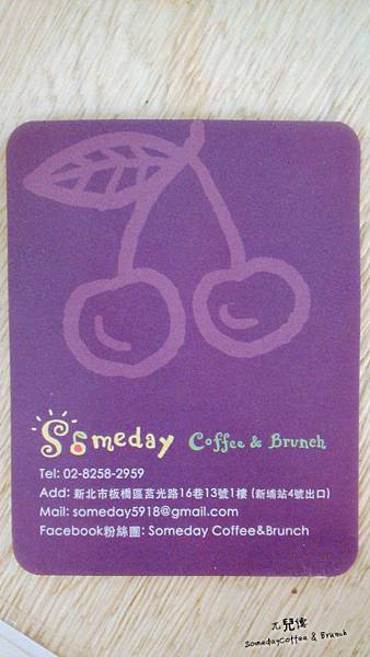 someday(38)