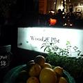 Wood&Pot(2)