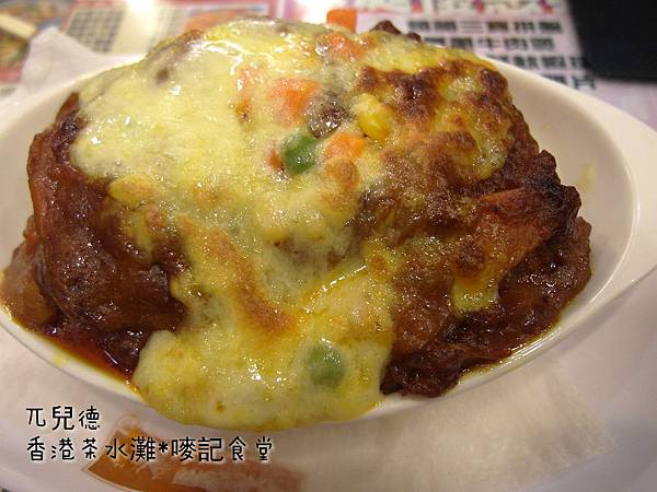 嘜記食堂(6)