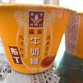 森永牛奶糖布丁(2)