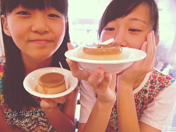 森永牛奶糖布丁(7)