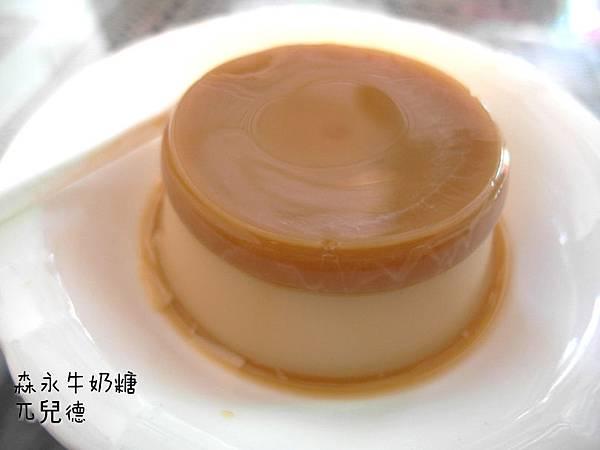 森永牛奶糖布丁(8)