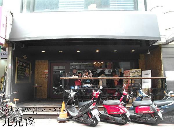 Birkin Waffle Cafe(1)