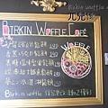 Birkin Waffle Cafe(2)