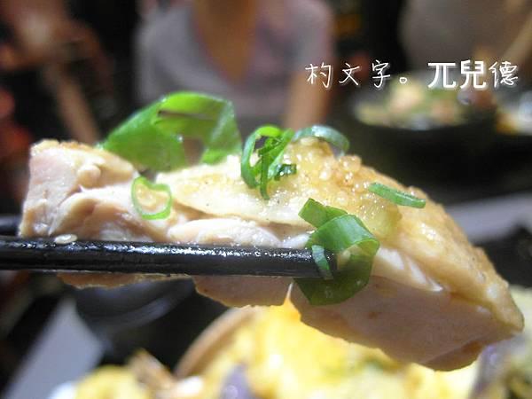 杓文字(36)