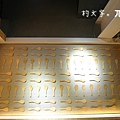 杓文字(45)