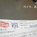 杓文字(46)