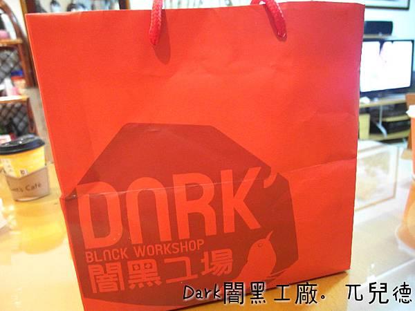 Dark闇黑工場(7)