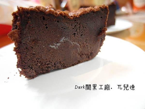 Dark闇黑工場(5)