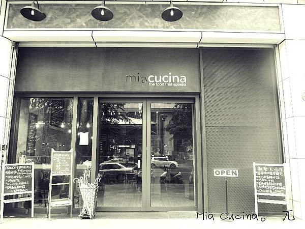Mia Cucina(1)