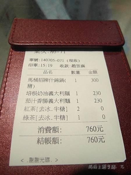 便所主題餐廳(26)