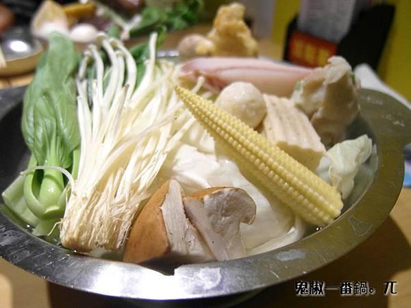 鬼椒一番鍋(11)