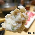 鬼椒一番鍋(20)