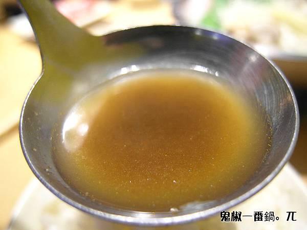 鬼椒一番鍋(30)