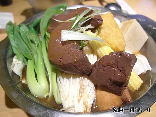 鬼椒一番鍋(26)