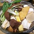 鬼椒一番鍋(25)