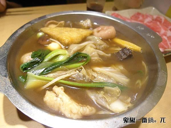 鬼椒一番鍋(29)