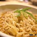 鬼椒一番鍋(36)
