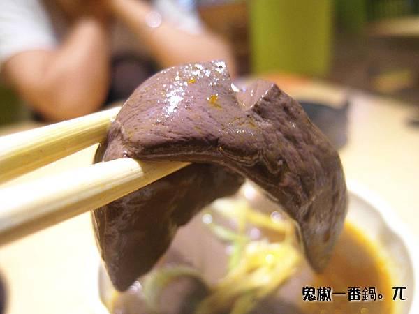 鬼椒一番鍋(43)