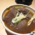 鬼椒一番鍋(42)