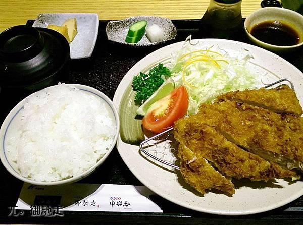御馳走(9)