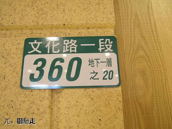 御馳走(27)