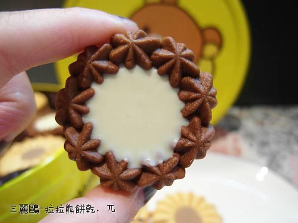 拉拉熊餅乾(7)