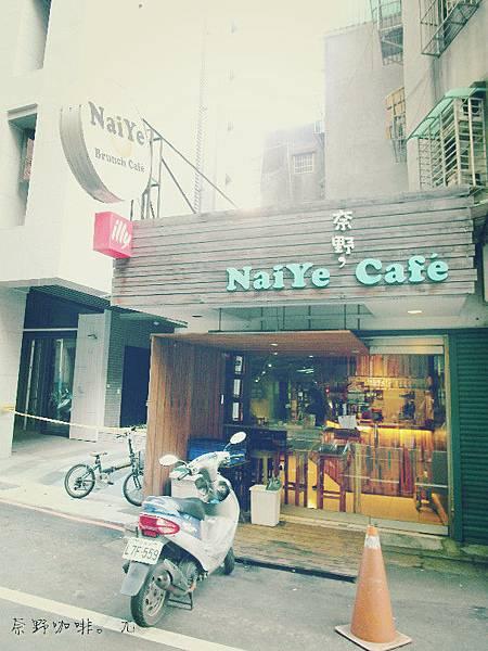 奈野咖啡(1)