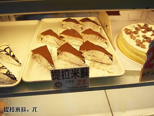 黑糖巧克力蛋糕(3)