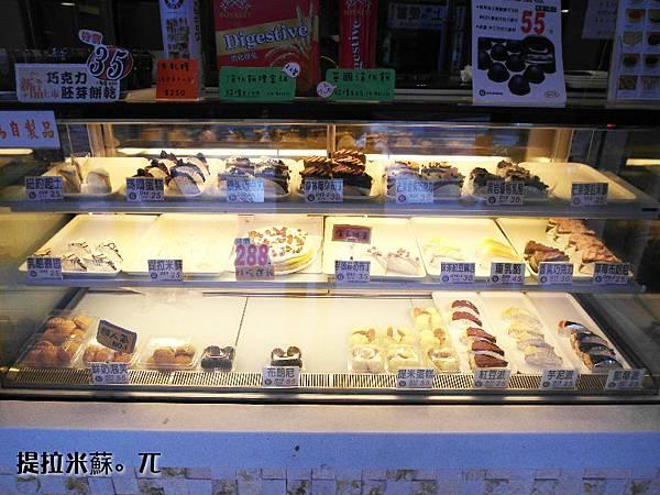 黑糖巧克力蛋糕(2)