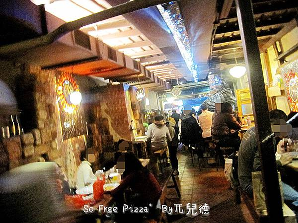 so free 柴燒 pizza(5)