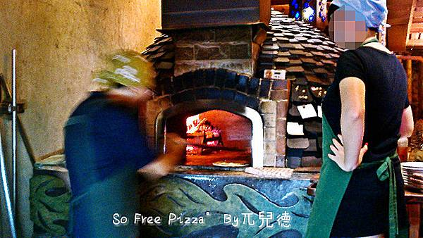 so free 柴燒 pizza(7)