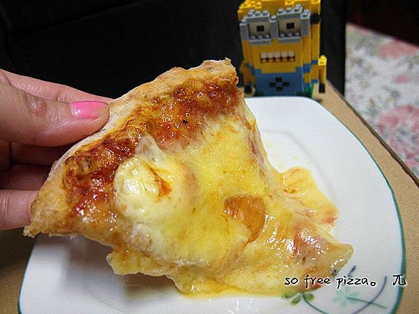 so free柴燒pizza(8)