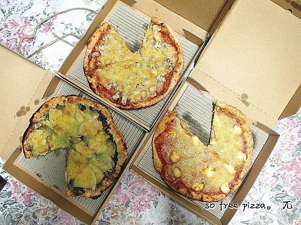 so free柴燒pizza(9)
