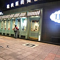 TJB Cafe(1)