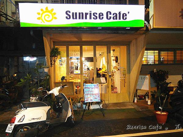 Sunrise Cafe(1)