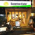 Sunrise Cafe(1)