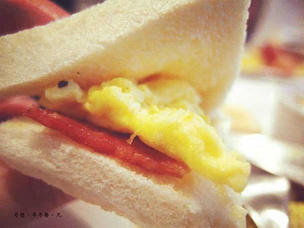奇想早午餐(28)