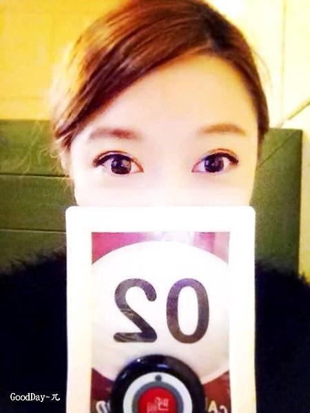 GoodDay(9)