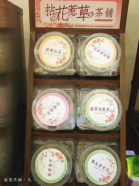 蔡家牛排(7)