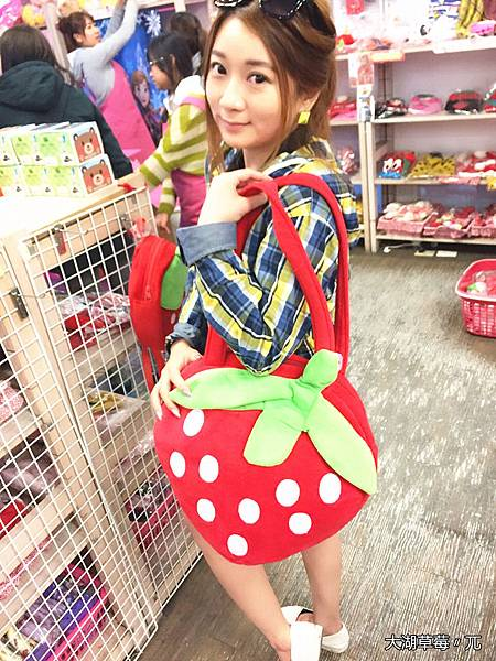 大直草莓園(9)