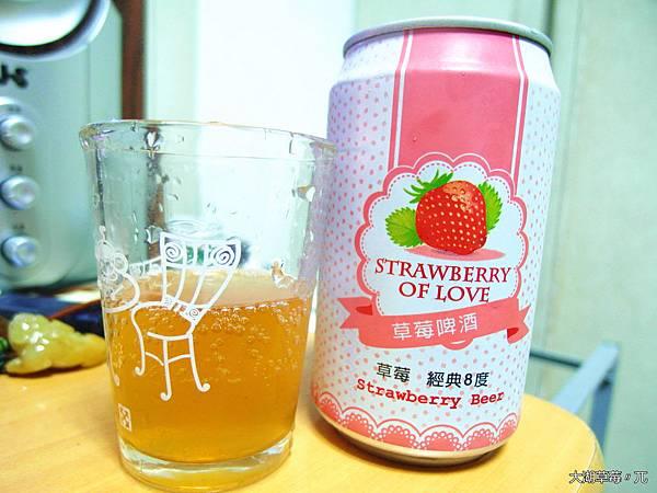 大直草莓園(19)
