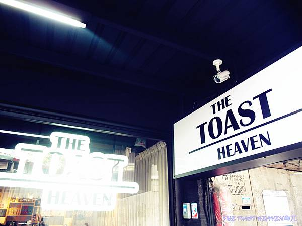 THE TOAST HEAVEN(2)