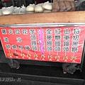 趙記山東饅頭(9)