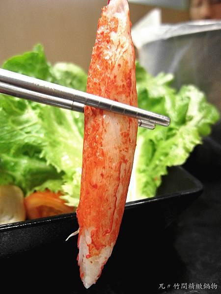 竹間精緻鍋物(11)