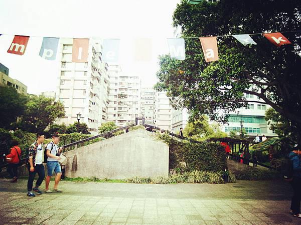 四四南村&好丘(7)