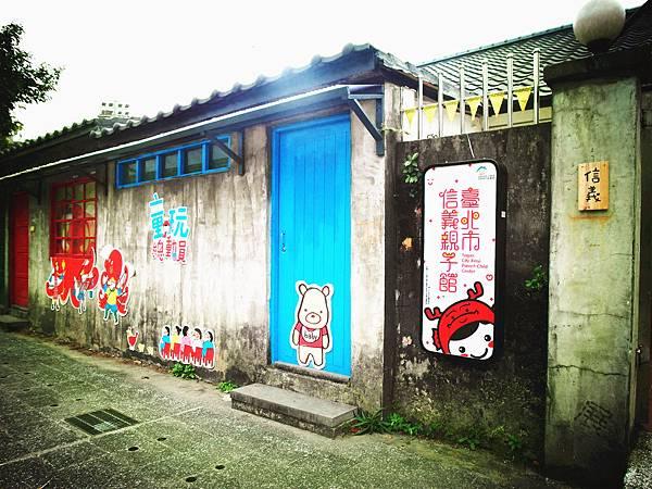 四四南村&好丘(13)